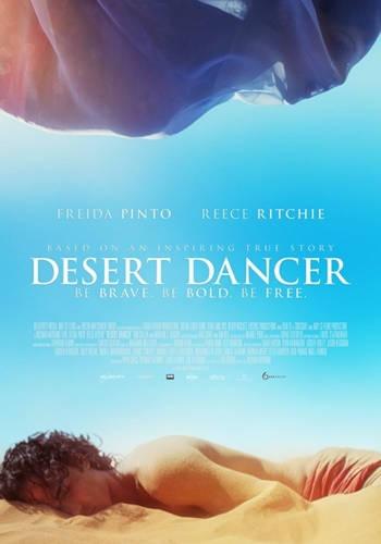 Bailando en el Desierto DVDRip Latino