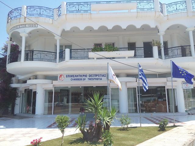 Ενημερωτική εκδήλωση με θέμα: «Δυνατότητες ασφάλισης και χρηματοδότησης εξαγωγικών πιστώσεων μέσω του Οργανισμού Ασφάλισης Εξαγωγικών Πιστώσεων»