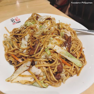 fat fook manila taiwan style fried noodles