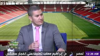 حلقة عفيفي علي صدي رياضة 6_5_2016