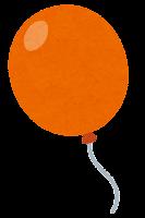 風船のイラスト(オレンジ)