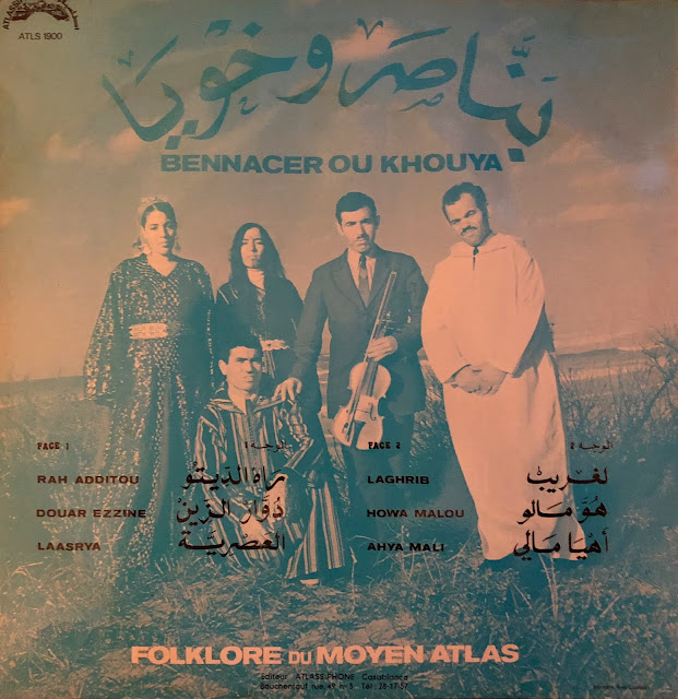 Moroccan traditional folk music musique marocaine folklorique traditionnelle
