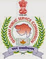 Gujarat Public Service Commission ( GPSC ) Published OMR Sheet For State Tax Inspector Written Exam 2019
