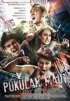 Pukulan Maut Full Movie (2014)