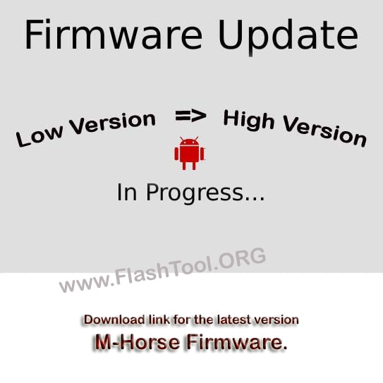 Download M-Horse Firmware