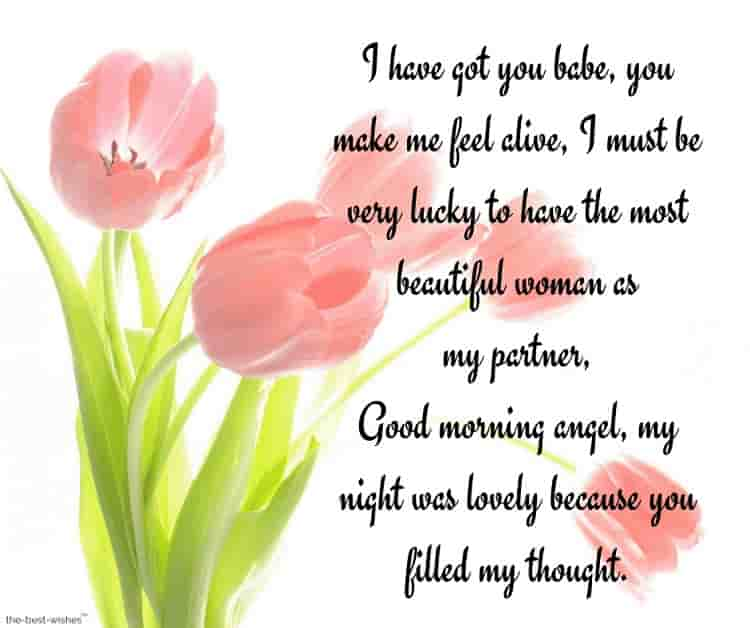 good morning love letter message for her with lovely flowers
