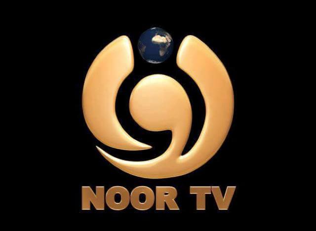 Watch Noor TV (Live Streaming) ~ A True Islamic TV Channel