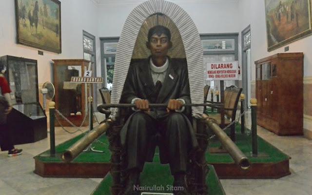 Museum Jenderal Sudirman di Yogyakarta
