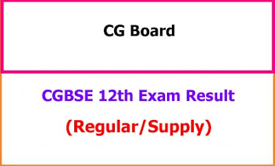 CGBSE 12th Results