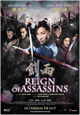Reign Assassins