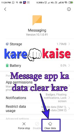 message-app-ka-clear-data-kare