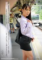 SSR-058 毎朝、通勤電車で目が合うキレイなお姉さんに声をかけれずにいたら、見知らぬ男のザーメンを飲み干してしまうほどイヤラしい女で、それに気づいた僕に声をかけてきた。高瀬�