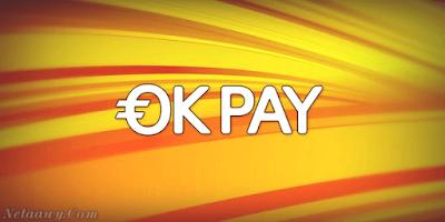 نبذة-عن-بنك-Okpay