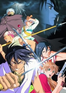 Samurai Deeper Kyou Episode 01-26 [END] MP4 Subtitle Indonesia