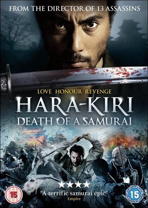 Hara Kiri Death of a samurai