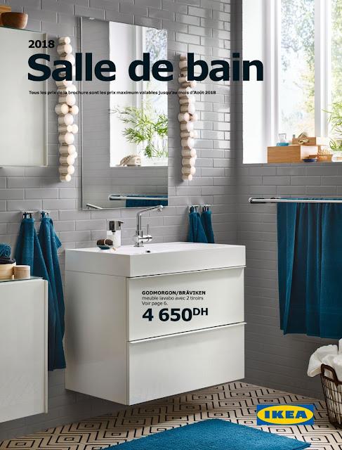 catalogue ikea maroc salle de bain 2018