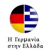 www.analyst.gr/2017/04/08/to-vari-timima-tis-dilias/