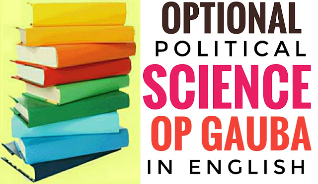 OP Gauba optional political science PDF UPSC IAS