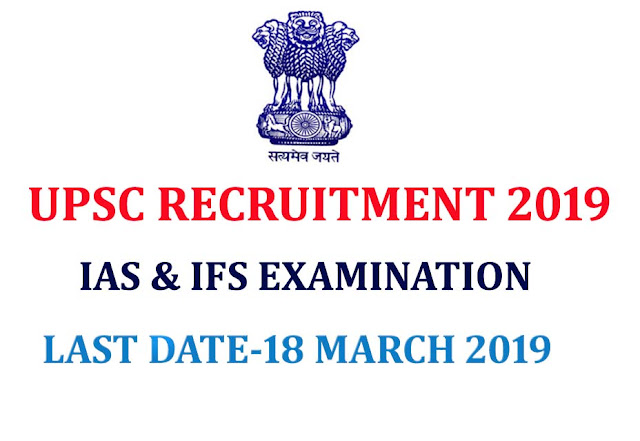 upsc recruitment 2019 notification,upsc recruitment 2019 apply online,upsc recruitment 2019 for engineers,upsc recruitment 2019-20,upsc jobs list,upsc vacancy 2019,upsc online registration,