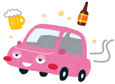 飲酒運転のイラスト