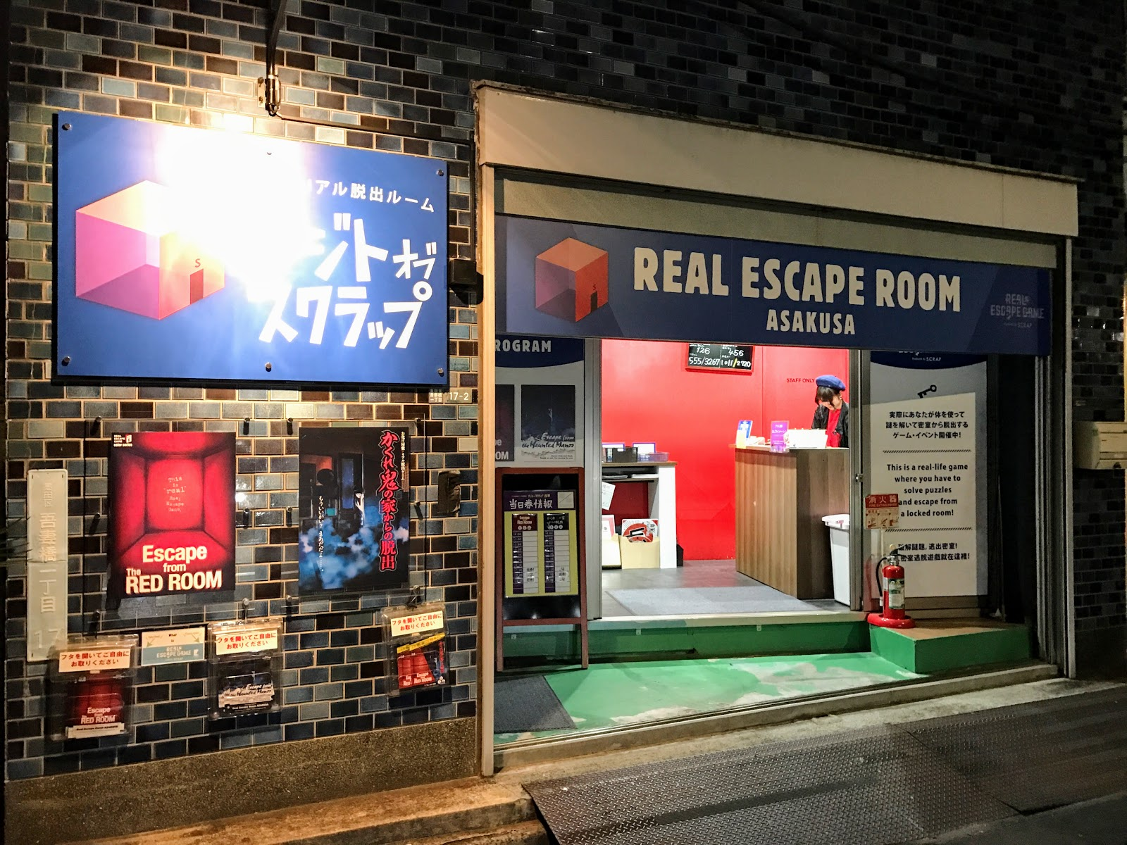 Tokyo Real Escape Room Asakusa Escape From The Red Room