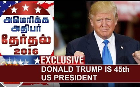 EXCLUSIVE   US Election 2016 – Donald Trump elected 45th President of US