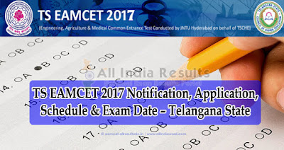 TS Eamcet 2017 Notification
