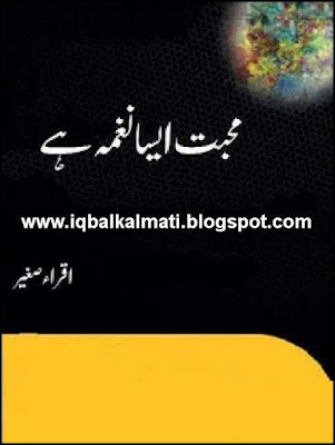 Mohabbat Aisa Naghma Hy Free Download