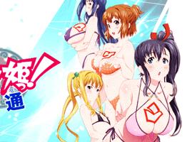 جميع حلقات الأنمي Maken-Ki S2 مترجم