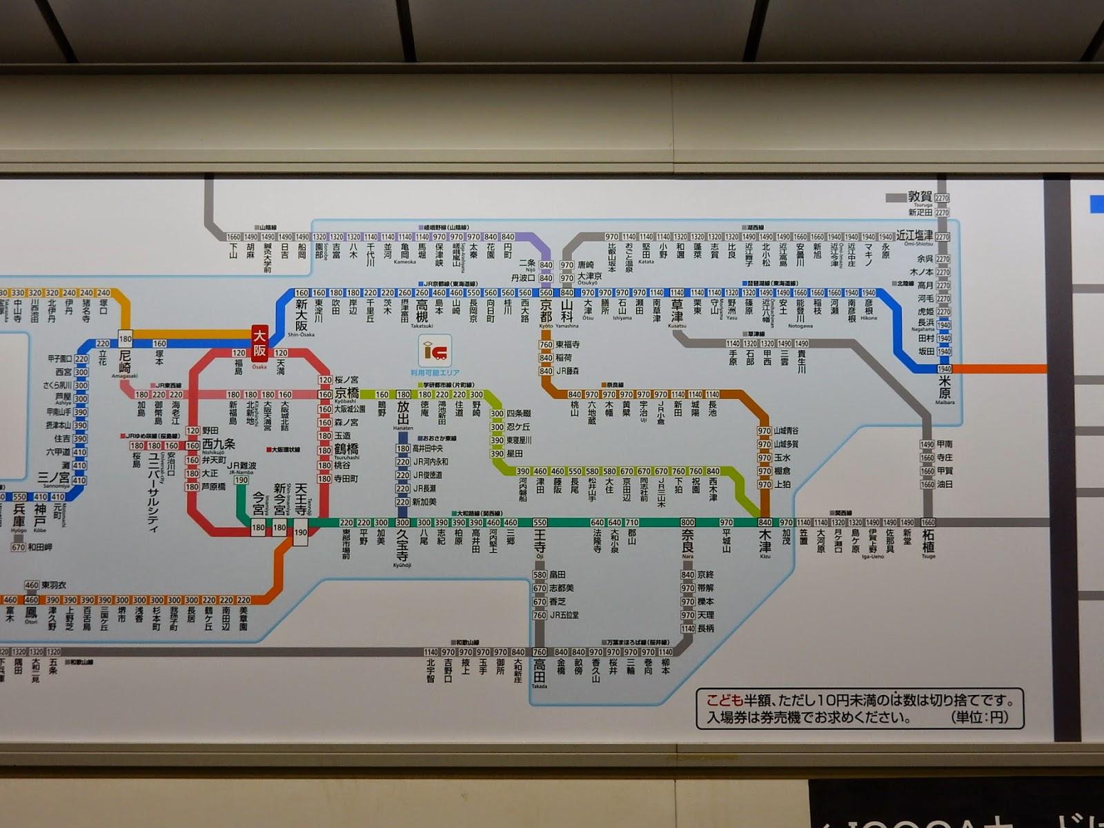 電車の運賃表: 大阪 おおさか JR西日本
