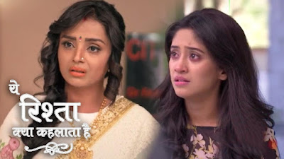 Yeh Rishta Kya Kehlata Hai: Whoa Naira's Ex Boyfriend Will Take Entry in YRKKH  The forthcoming chapter of Star Plus popular daily soap Yeh Rishta Kya Kehlata Hai is up for some major drama. Naira &  Kartik's life is already messed up and now some more twist is entering their way to create havoc. Naira and Kartik had gone to market at the same time as there someone tries to follow her, Naira takes her old Rishikesh Tina avatar. Naira traps that man and it was none other than Naira's old lover Raghav, Raghav wants Naira back while Naira shows her dabang avatar to Raghav Raghav then takes opportunity to create misunderstanding amid Naira and Kartik, Raghav intentionally collides with Kartik. Kartik gets shocked seeing Naira's photograph in Raghav's wallet and gets angry while then he notices Naira with Raghav which instigates her doubt. For Latest Yeh Rishta Kya Kehlata Hai Updates keep Reading