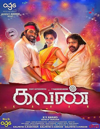 Kavan (2017) UNCUT Dual Audio Hindi 480p HDRip 500MB ESubs Movie Download