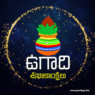 ugadi images hd download