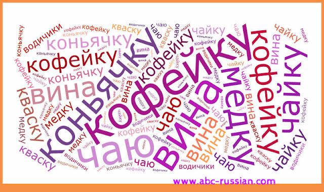 russian grammar online