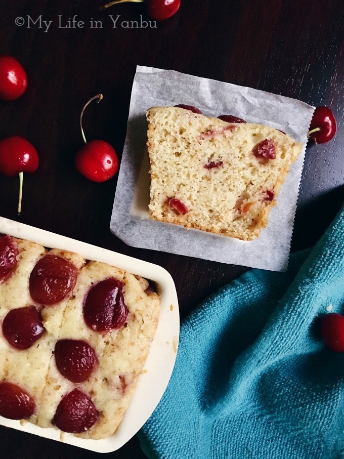 A Stove-top Cherry Cake