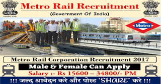 MMRC Recruitment 2017 - Apply online for 206 Station Controller, Junior Engineer & Technician
