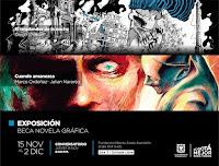 Exposición y Conversatorio | BECA NOVELA GRÁFICA