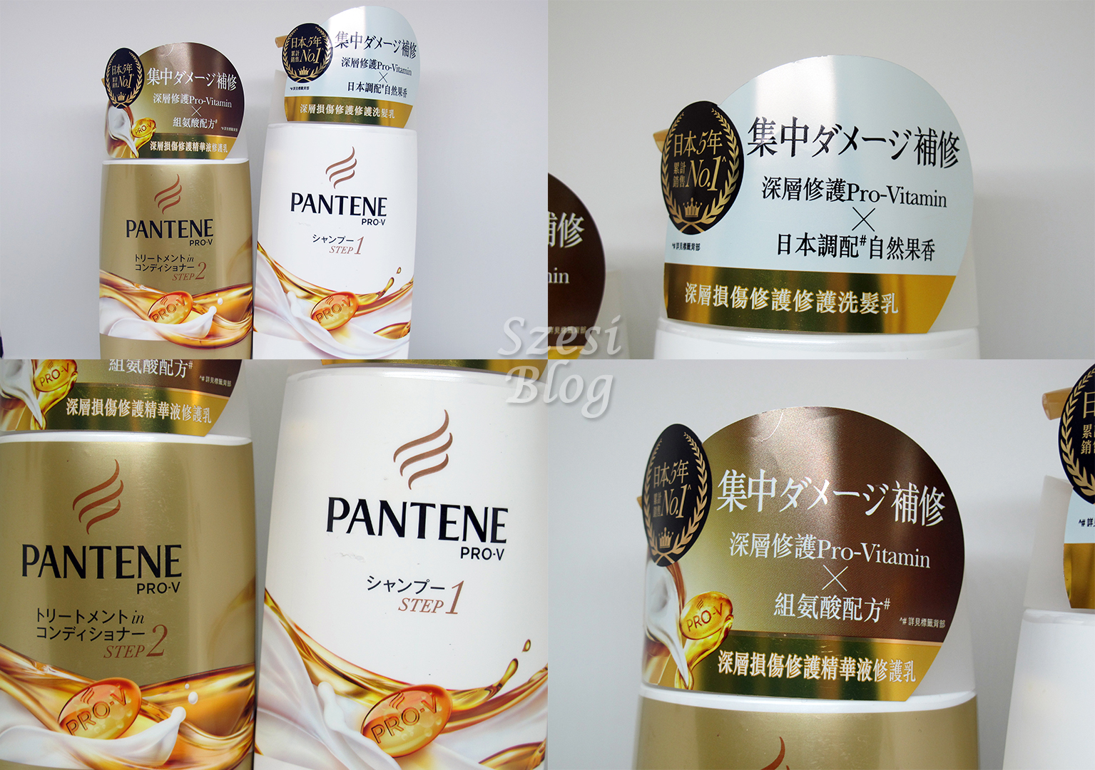 Pantene日本極緻洗護系列:2合1「TREATMENT in CONDITIONER」