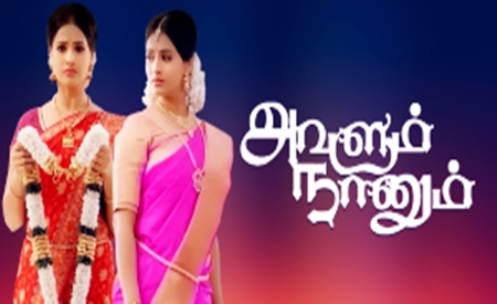 Avalum Naanum 17-04-2018 Vijay TV Serial