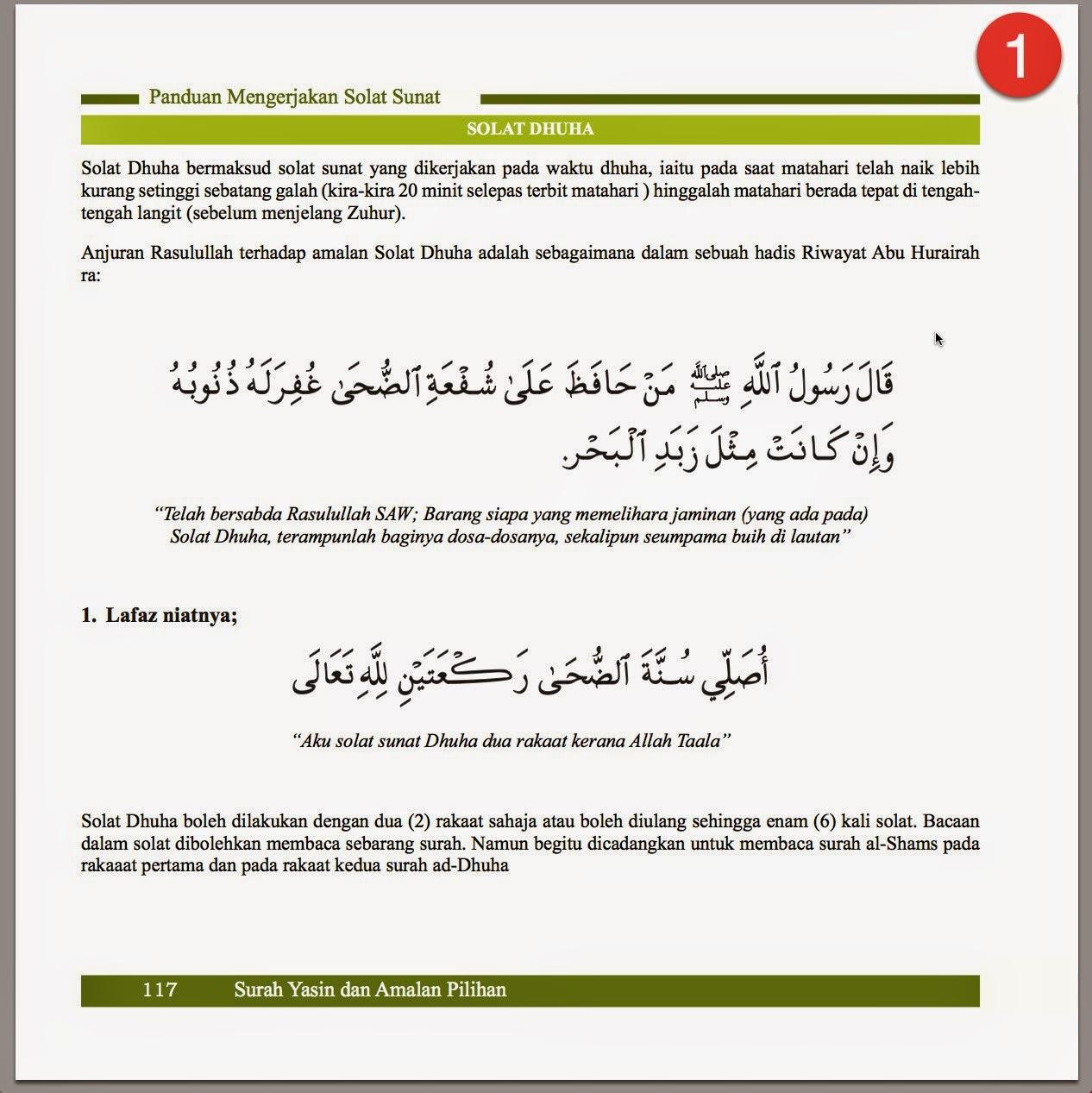Cara Solat Dhuha Yang Mudah, Ringkas & Betul. Dengan Doa