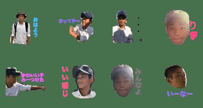 muraoka 2