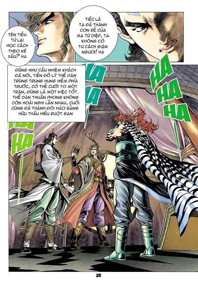 Đại Đường Uy Long chapter 69 trang 26