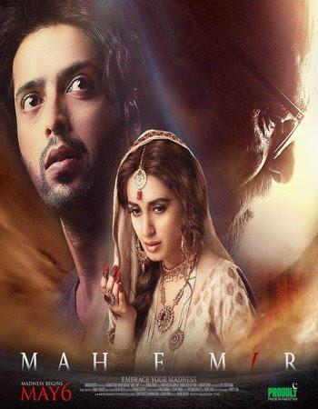Watch Online Lollywood Movie Mah e Mir 2016 300MB HDRip 480P Full Urdu Film Free Download At WorldFree4u.Com