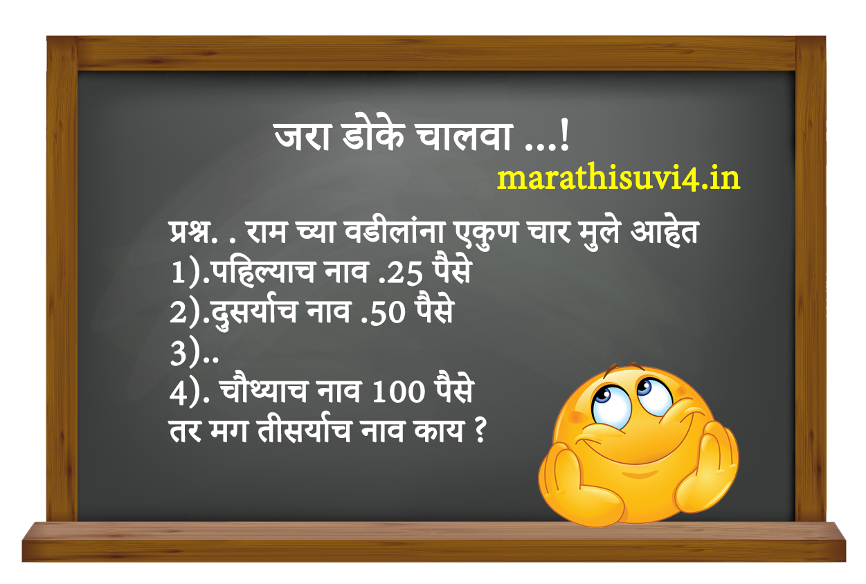 how to solve cube puzzle in marathi