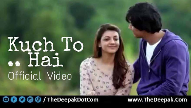 Kuch Toh Hai Guitar Chords, Hindi song from the movie Do Lafzon Ki Kahani