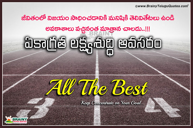Best motivational all the best quotes about life in Telugu, ALL THE BEST WISHES IN TELUGU motivational quotes of life on all the best in Telugu,life motivation quotes in Telugu,motivational quotes on life in Telugu,famous motivational speakers in Telugu,Best Wishes Quotes, Pictures, All the Best , Wonderful Thoughts and Good ... ALL THE BEST WISHES Wishes - Inspirational Quotes, Motivational Thoughts and Pictures,Top 34 Inspirational Picture Quotes,Here is Telugu Best All the Best quotes,
