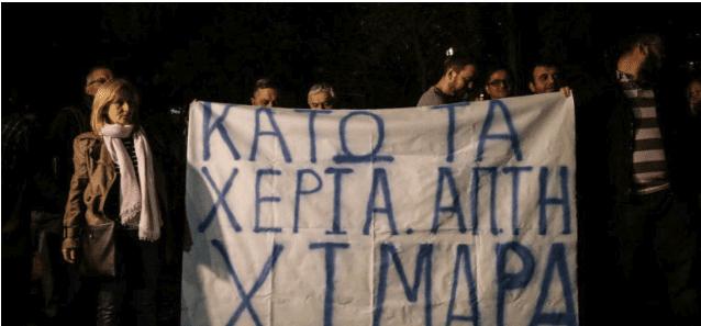 Αλβανία: Εκοψαν υποψηφιότητα του προέδρου της Ομόνοιας Χειμάρρας -Ανησυχεί το ΥΠΕΞ