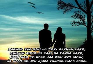 Sweet Love SMS in Hindi for Girlfriend, Boyfriend, Love SMS