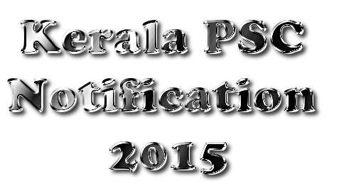 Kerala PSC Secretariat Assistant, Municipal Secretary