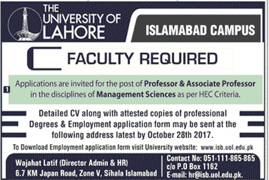 Faculty Required in University of Lahore Islamabad Campus  Oct 2017